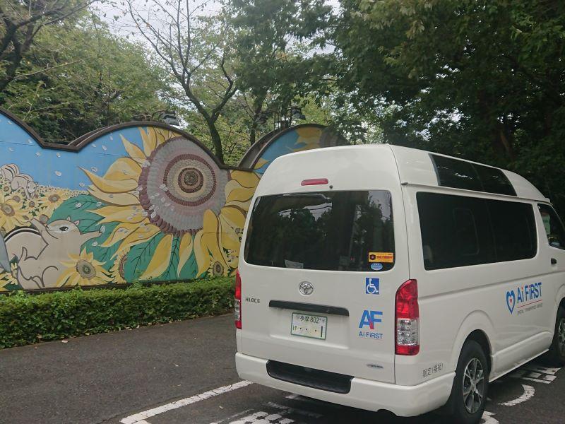 町田リス園へ遠足